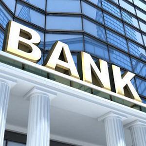 Банки Доброго