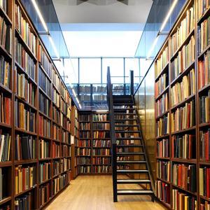 Библиотеки Доброго