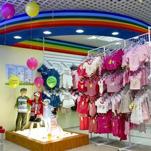 Детские магазины Доброго