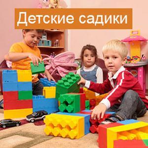 Детские сады Доброго