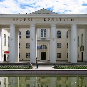 Дворцы и дома культуры Доброго