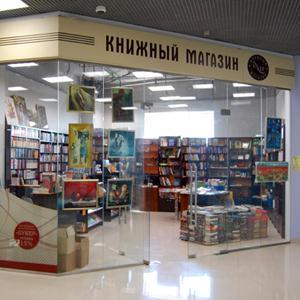 Книжные магазины Доброго