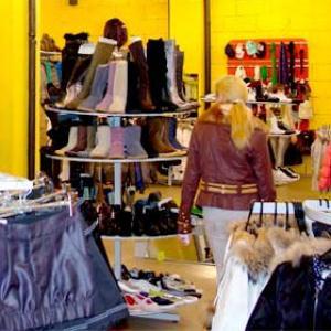 Магазины одежды и обуви Доброго