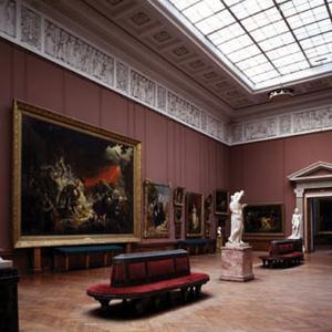 Музеи Доброго