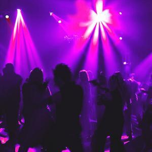 Ночные клубы Доброго