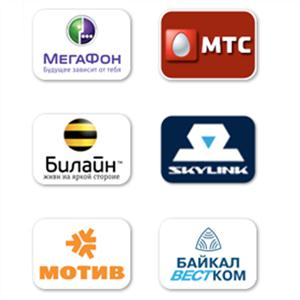 Операторы сотовой связи Доброго