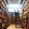 Библиотеки в Добром