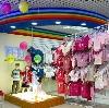 Детские магазины в Добром