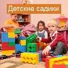 Детские сады в Добром