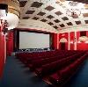 Кинотеатры в Добром
