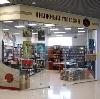 Книжные магазины в Добром