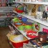 Магазины хозтоваров в Добром