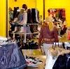 Магазины одежды и обуви в Добром
