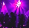 Ночные клубы в Добром