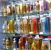 Парфюмерные магазины в Добром