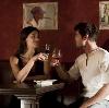 Рестораны, кафе, бары в Добром