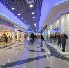 Торговые центры в Добром