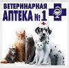 Ветеринарные аптеки в Добром