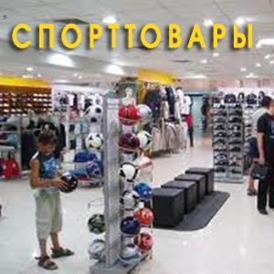 Спортивные магазины Доброго