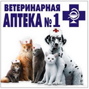 Ветеринарные аптеки Доброго